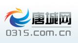 唐城网.jpg